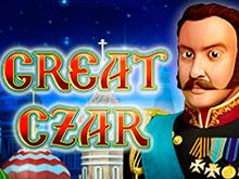 The Great Czar